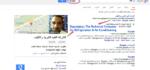 Všichni SEO mágové se sklání před novým SEO králem, na slovo Google předehnal Google!